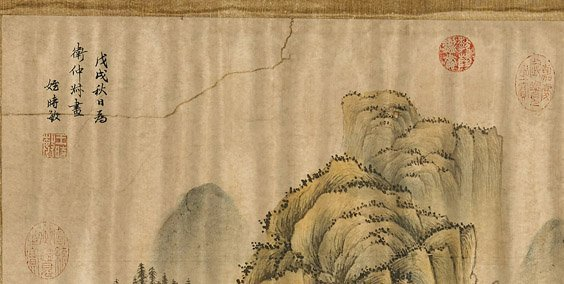 Two Chinese Paper Scrolls: Pond & Mountains - 5