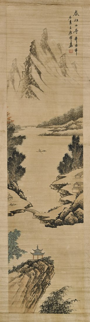 Two Chinese Paper Scrolls - 3
