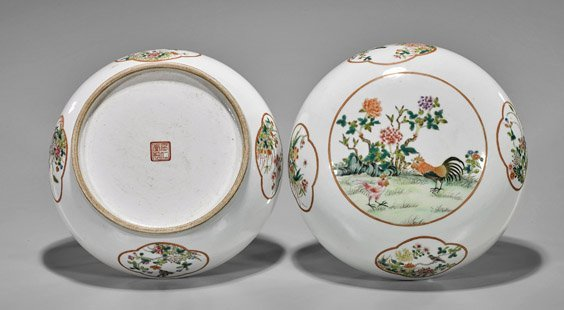Chinese Enameled Porcelain Box - 2