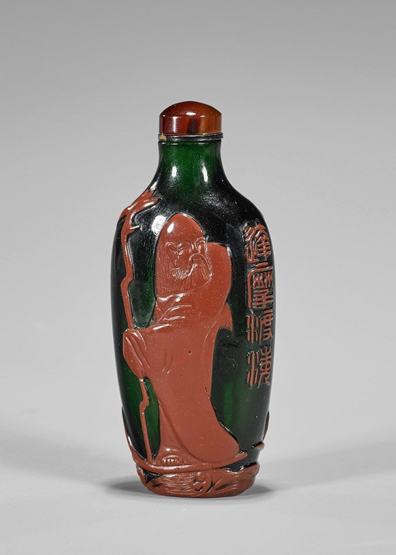 Old Beijing Overlay Glass Snuff Bottle - 2