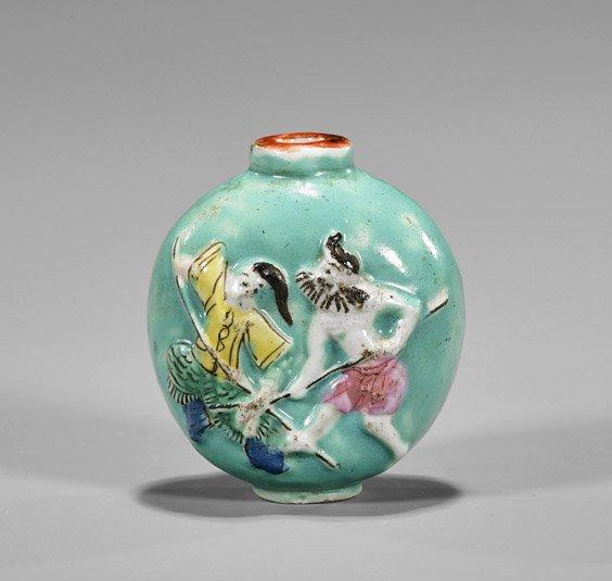 Antique Moulded Porcelain Snuff Bottle