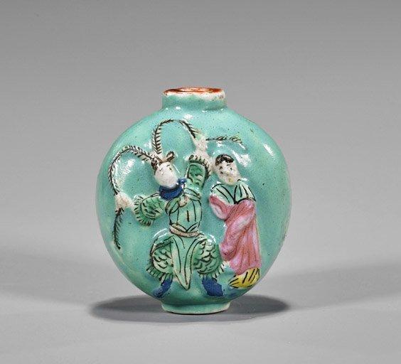 Antique Moulded Porcelain Snuff Bottle - 2