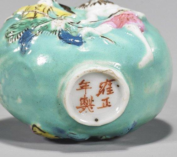 Antique Moulded Porcelain Snuff Bottle - 3