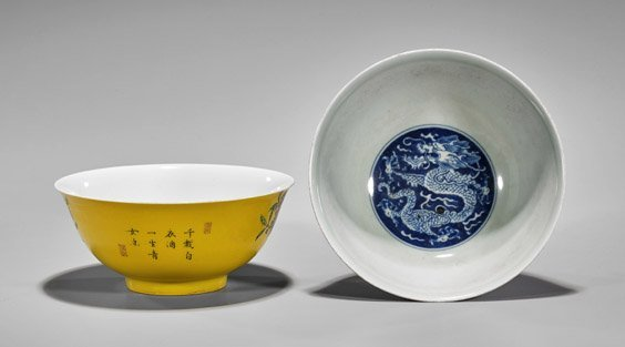 Two Chinese Porcelain Bowls: Dragons & Birds - 2