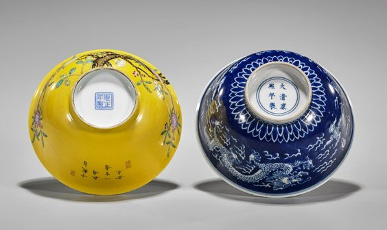 Two Chinese Porcelain Bowls: Dragons & Birds - 3