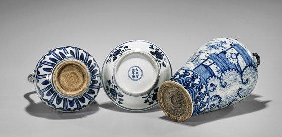 Three Ming-Style Porcelains: Vase, Ewer & Plate - 2