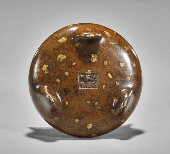 Ming-Style Gilt Splashed Bronze Censer - 2