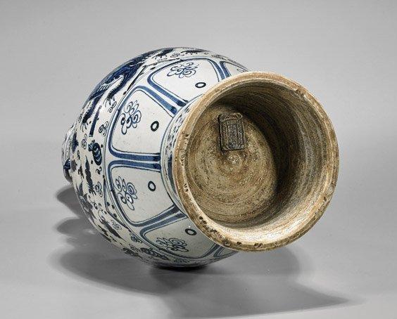 Ming-Style Blue & White Qilin Vase - 3