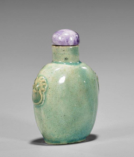 Three Snuff Bottles: Glass, Cloisonné & Porcelain - 6