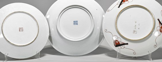 Three Chinese & Japanese Porcelain Dishes - 2