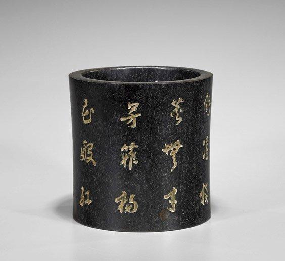 Heavy Chinese Hardwood Brushpot
