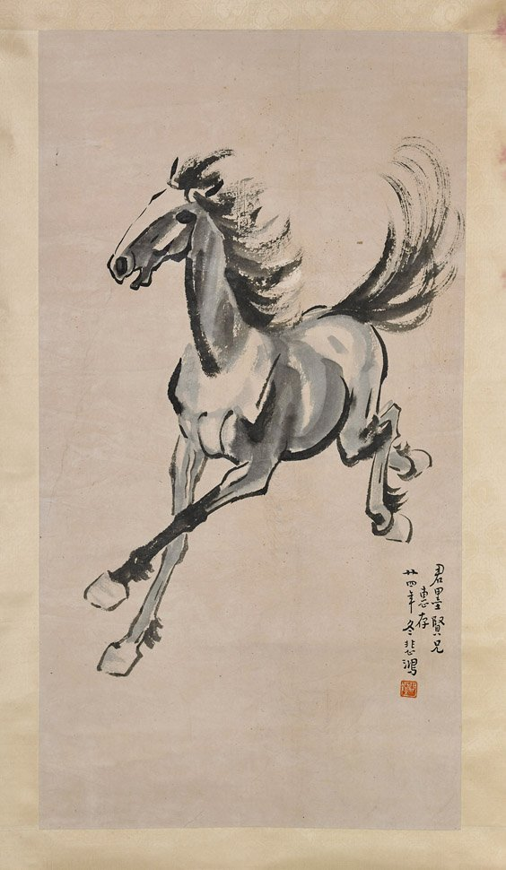 Two Chinese Paper Scrolls: Horses