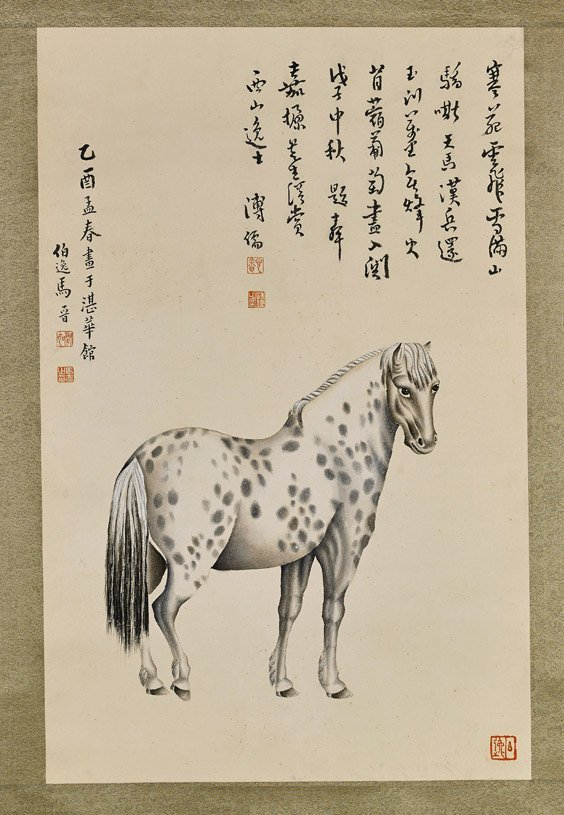 Two Chinese Paper Scrolls: Horses - 3