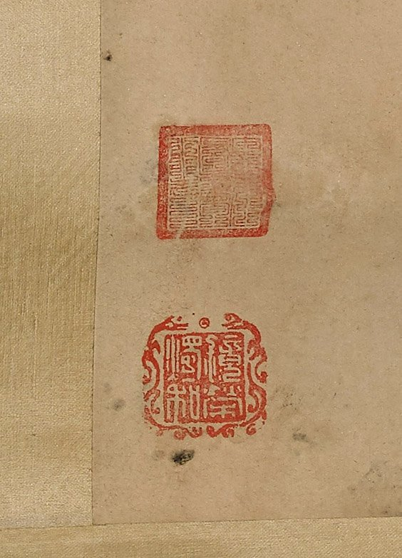 Two Chinese Paper Scrolls: Flowers - 5