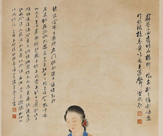 Three Chinese Paper Scrolls: Beauties & Deity - 2