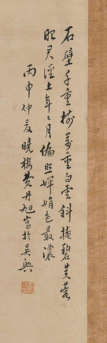 Three Chinese Paper Scrolls: Beauties & Deity - 5