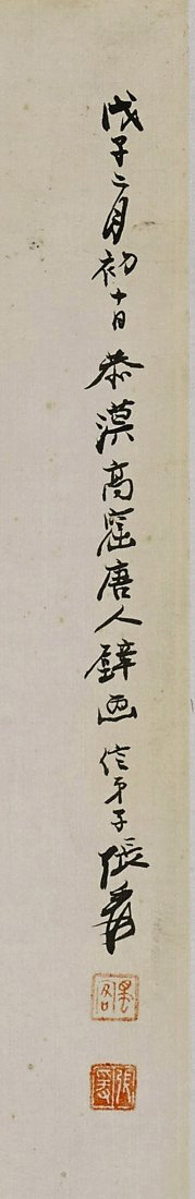 Three Chinese Paper Scrolls: Beauties & Deity - 7