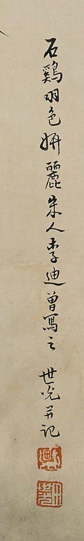 Three Chinese Paper Scrolls: Animals - 2