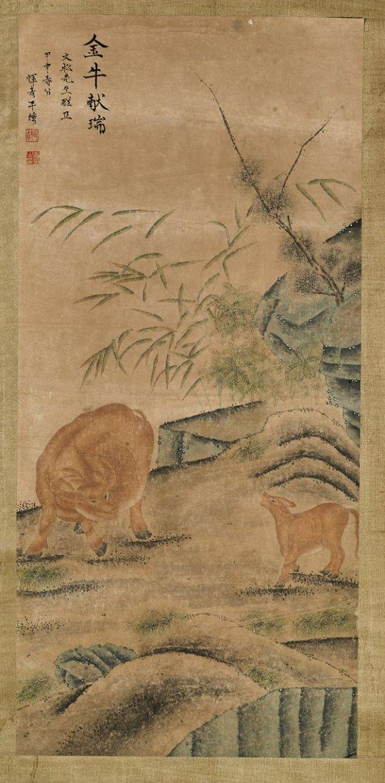 Three Chinese Paper Scrolls: Animals - 3