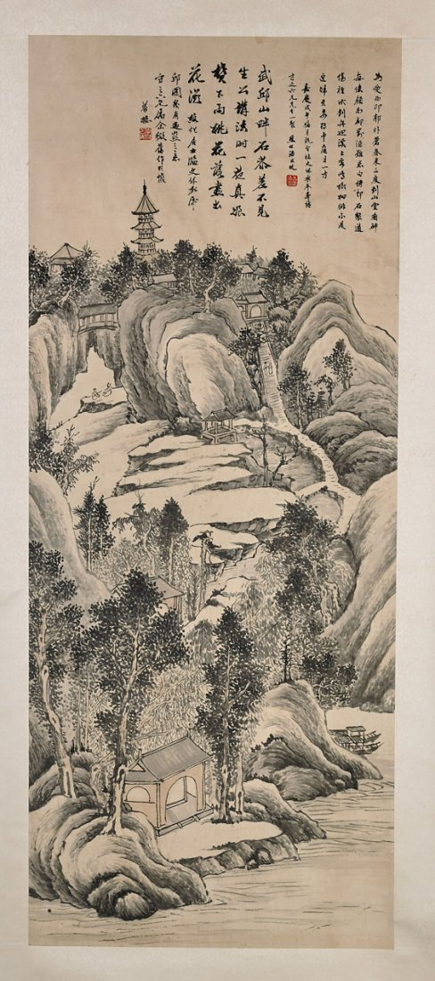 Three Chinese Paper Scrolls: Mountains