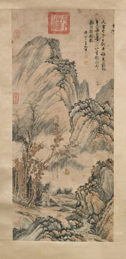 Three Chinese Paper Scrolls: Mountains - 3