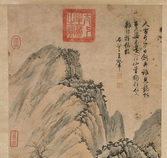 Three Chinese Paper Scrolls: Mountains - 4