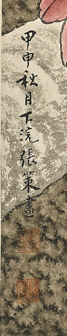 Large Chinese Paper Scroll: Eagle - 2