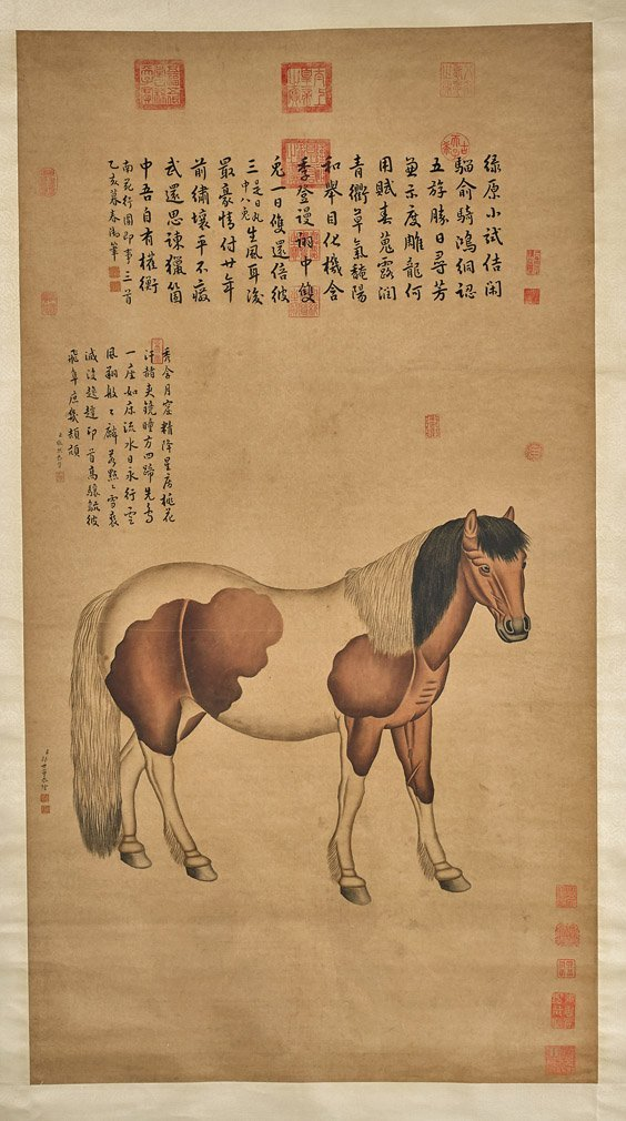 Large Chinese Paper Scroll: Horse