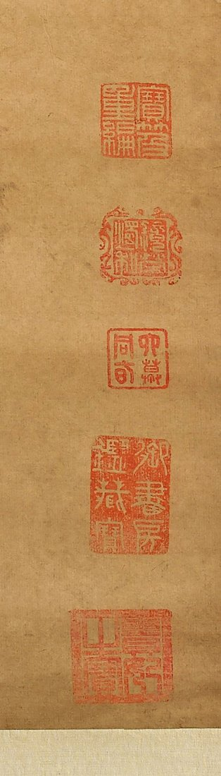 Large Chinese Paper Scroll: Horse - 3