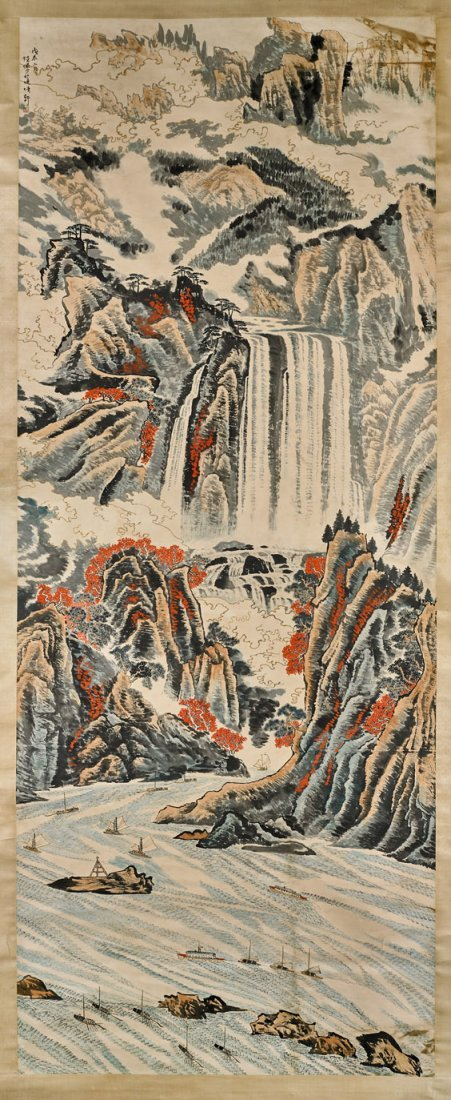 Massive Chinese Paper Scroll: Mountains