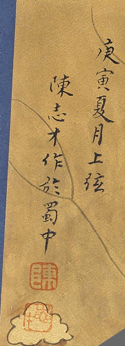 Chinese Paper Fan Painting: Bird & Lotus - 2