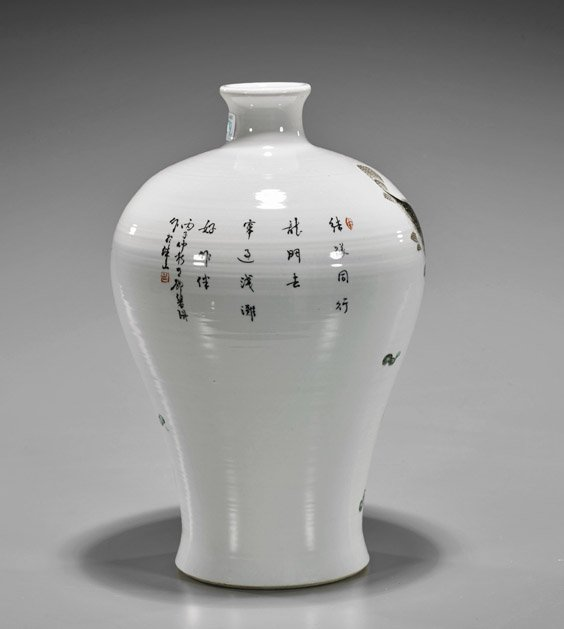 Chinese Enameled Porcelain Meiping - 2