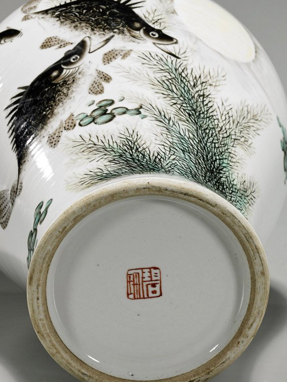 Chinese Enameled Porcelain Meiping - 3
