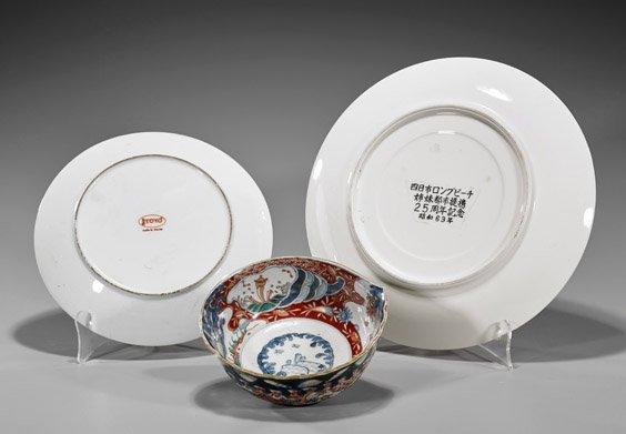 Three Japanese Porcelain Dishes - 2