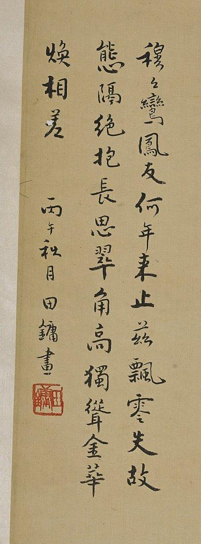 Chinese Silk Scroll: Peacocks & Birds - 2