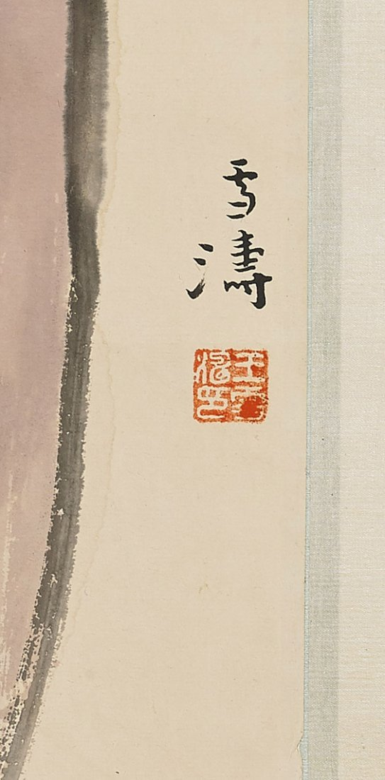Two Chinese Paper Scrolls: Flowers - 2