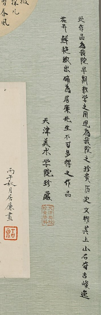 Two Chinese Paper Scrolls: Flowers - 4
