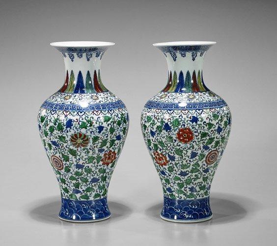 Pair Yongzheng-Style Porcelain Vases