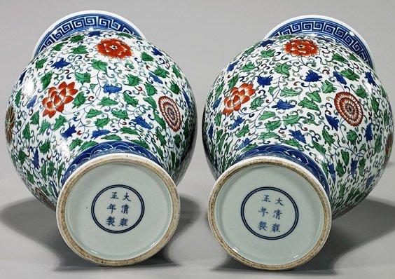 Pair Yongzheng-Style Porcelain Vases - 2