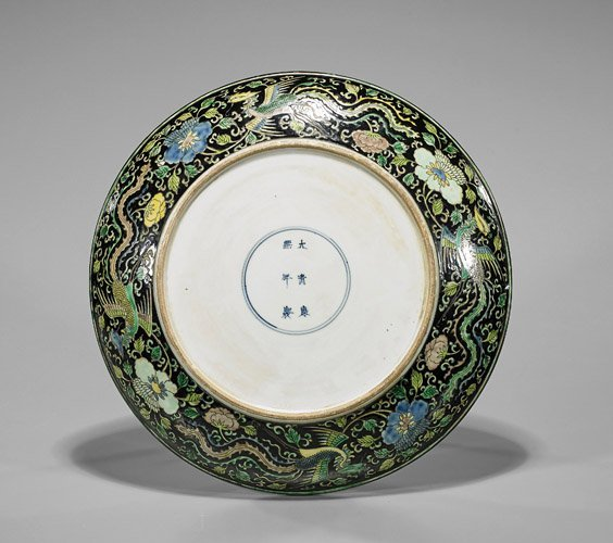 Kangxi-Style Famille Noire Enameled Charger - 2