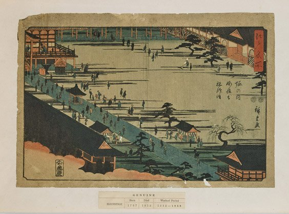 Three Antique Woodblock Prints by Hiroshige & One