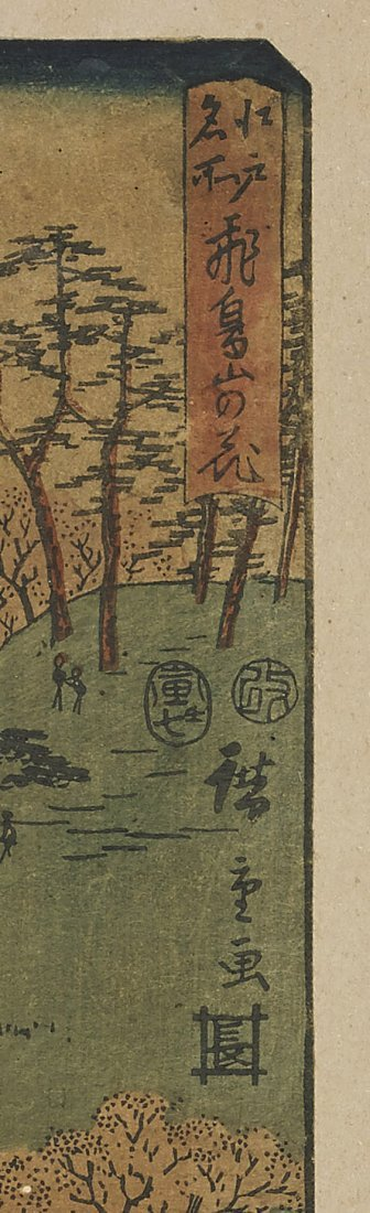 Three Antique Woodblock Prints by Hiroshige & One - 4
