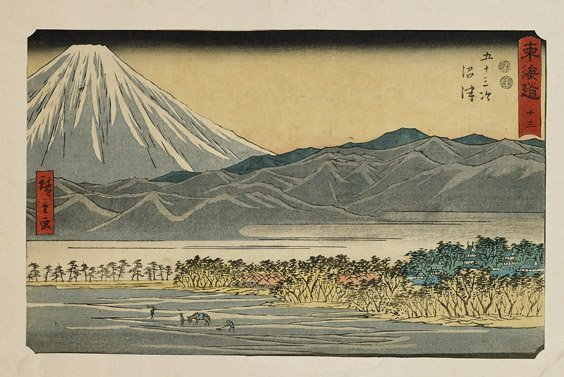 Three Antique Woodblock Prints by Hiroshige & One - 5