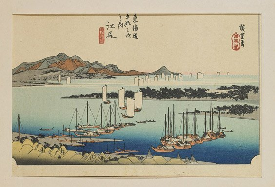 Three Antique Woodblock Prints by Hiroshige & One - 7