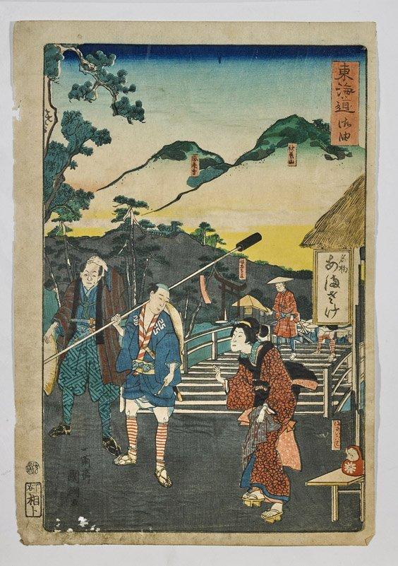 Three Antique Woodblock Prints: Kunitsuna, Yoshimori &