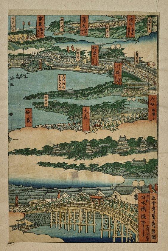 Three Antique Woodblock Prints: Kunitsuna, Yoshimori & - 3