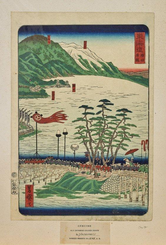 Three Antique Woodblock Prints: Kunitsuna, Yoshimori & - 5