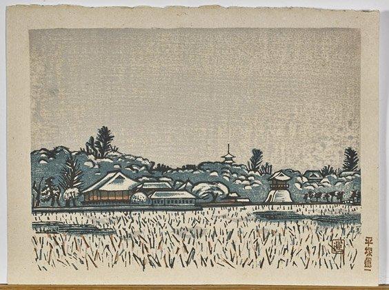 Japanese Woodblock Print by Un'ichi Hiratsuka