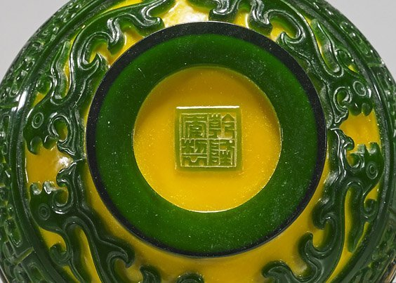 Chinese Beijing Glass Yellow & Green Overlay Vase - 2