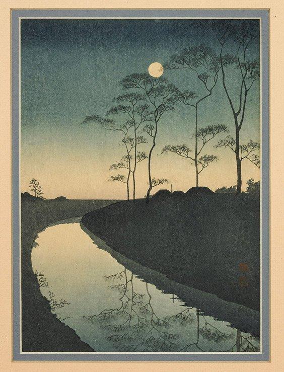 Two Japanese Woodblock Prints: Yoshimune & Koho